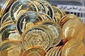 نرخ سکه و طلا در ۲۶ بهمن / سکه ۵ میلیون و ۱۳۰ هزار تومان شد
