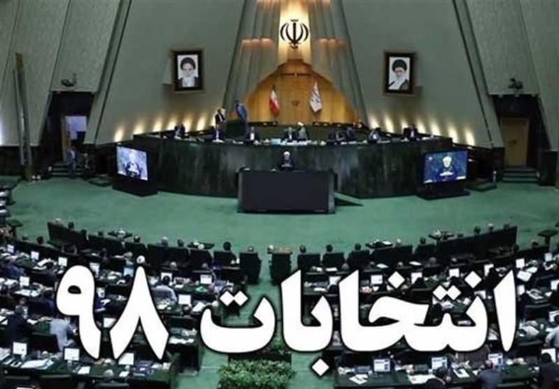 فعالیت ۵ هزار ناظر انتخابات مجلس در همدان