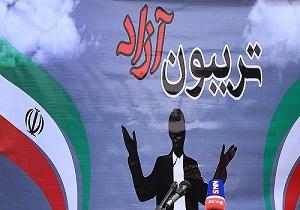 تریبون آزاد انتخاباتی امروز در دانشگاه صنعتی همدان برگزار می شود