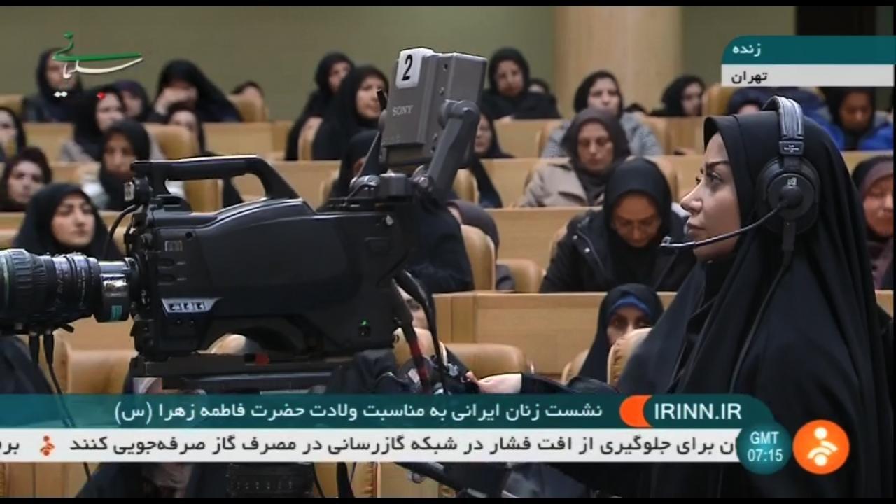 حضور فیلمبرداران زن در نشست زنان ایرانی به مناسبت ولادت حضرت زهرا (س)