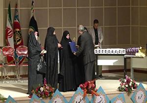گردهمایی تجلیل از همسران رزمندگان دفاع مقدس در شیراز