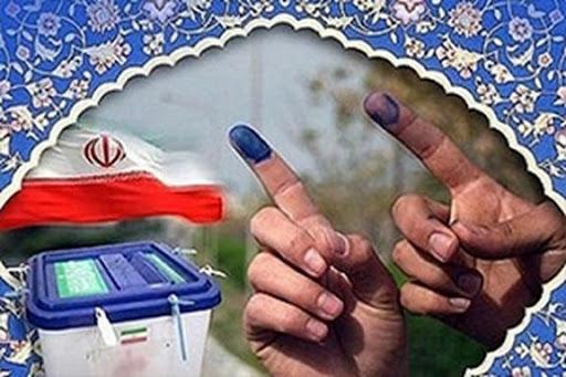 بیش از یک میلیون و ۴۰۴ هزار نفر واجد شرایط رای دادن