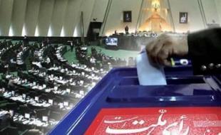 هر رای؛ یک سنگر دفاع از انقلاب