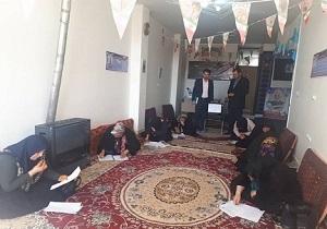 مسابقه کتابخوانی رنج و گنج در شهرکرد برگزار شد