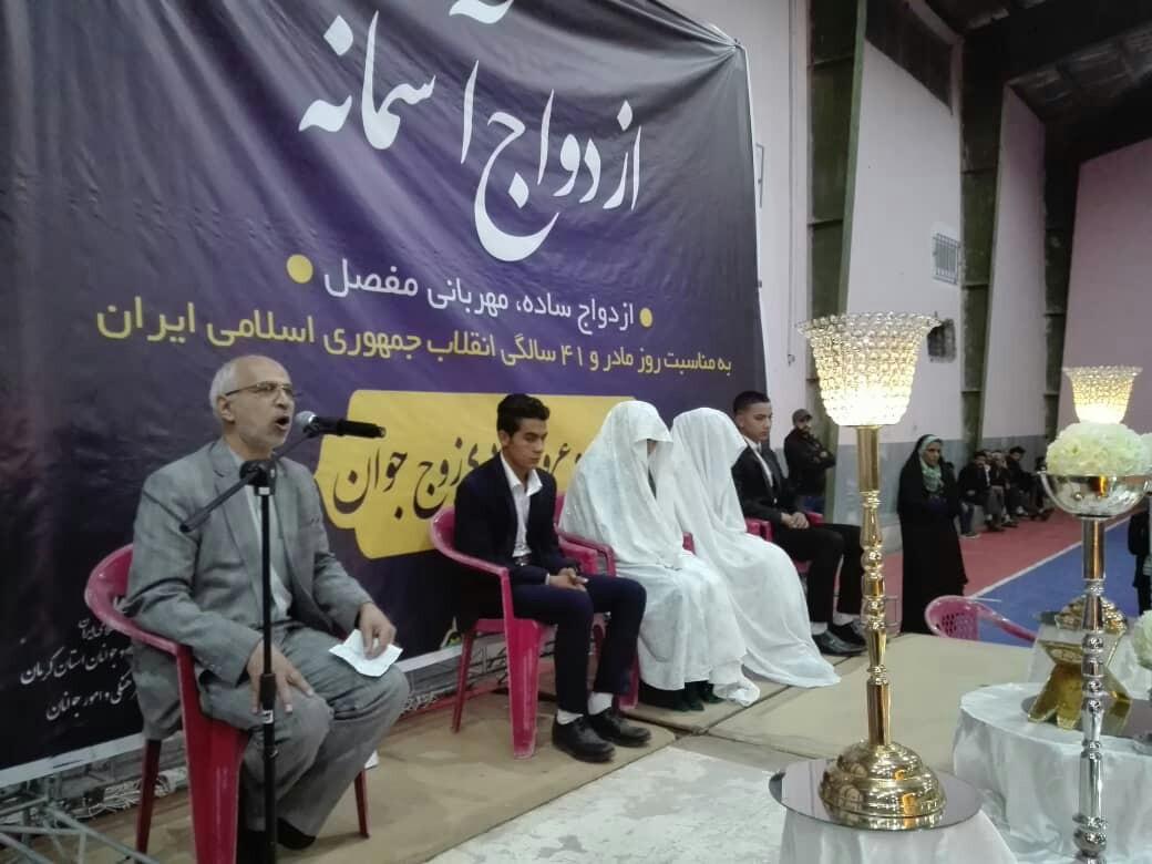 ازدواج ۴۱ زوج جوان در مرقد مطهر امامزاده زید(ع) شهداد