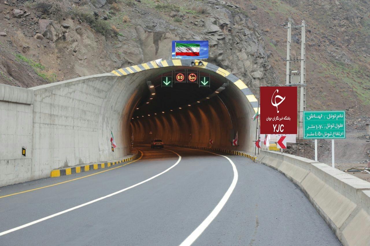 آخرین جزئیات از آزادراه تهران_ شمال پس از افتتاح آزمایشی