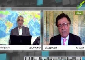 پشت پرده تلاش کارشناسان شبکه وهابی برای تحریم انتخابات + فیلم