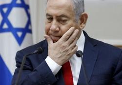 دستگیری یک زن به دلیل پرتاب سیب به سمت نتانیاهو!