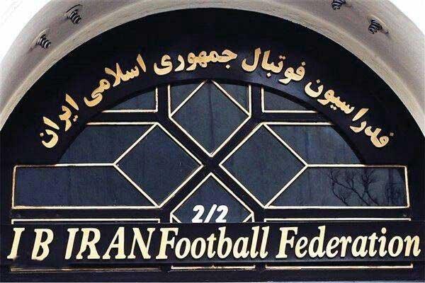 فوتبال ایران قربانی لابی بازی یا در مسیر لیاقت؟