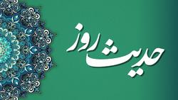 کدام عمل نزد خداوند از اعتکاف در مسجد پیامبر محبوبتر است؟