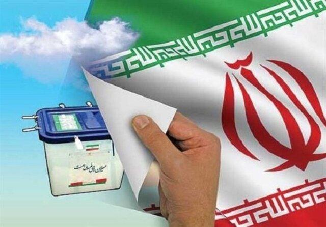 بیش از ۷۰۰ هزار یزدی واجد شرکت در انتخابات هستند
