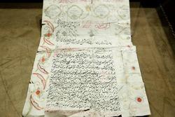 مهریه 280 سال پیش زنان ایرانی چه بود؟ / مردم شناسی ایرانیان در نمایشگاه عقدنامههای تاریخی کتابخانه ملی