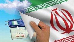 پلیس زنجان آماده تامین امنیت انتخابات است