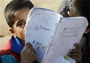 دلیل بازماندگی از تحصیل هیچ کودکی نبود مدرسه نیست