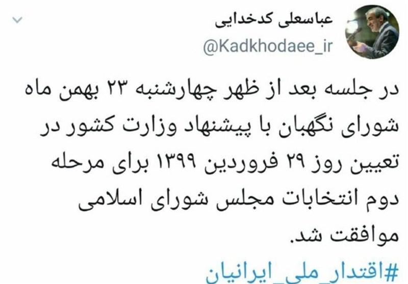 آمادگی کامل خراسان رضوی در صورت کشیده شدن انتخابات مجلس به دور دوم