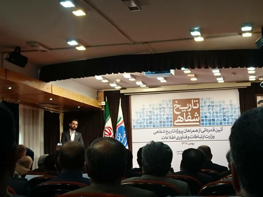 امروز ۷۰ درصد توسعه تجهیزات شبکه داخلی را در داخل تولید میکنیم؛ سامانه نت سنج یک تولید ایرانی است که نمونه داخلی و بین المللی ندارد