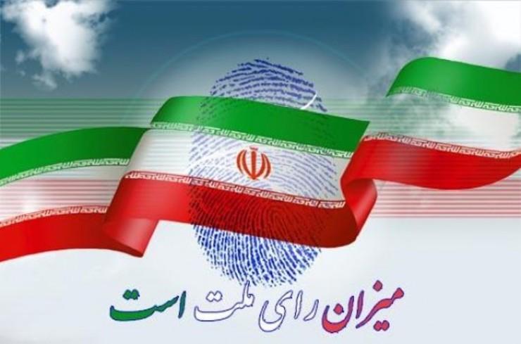 کاهش نامزدهای انتخاباتی استان همدان به ۱۶۳ نفر