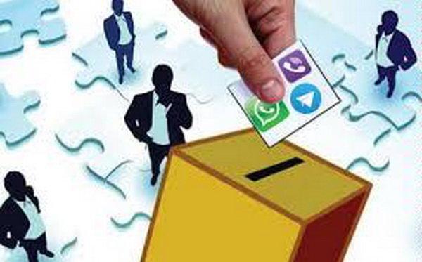 فعالیت کاندیداها در فضای مجازی رصد میشود