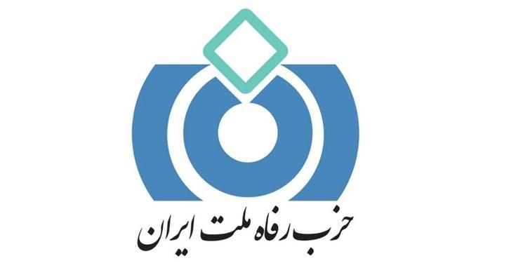 دعوت حزب همت از مردم برای حضور گسترده در انتخابات یازدهمین دوره مجلس