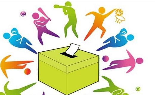 از وعدههای پوشالی در همایشهای ورزشی برای گرفتن رأی تا انتخاب غیر اصولی در حین بازی