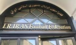 ۶ نامزد نهایی ریاست فدراسیون فوتبال مشخص شدند