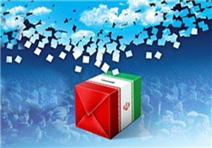 نگاهی گذرا به مهمترین رویدادهای یکشنبه ۲۷ بهمن ماه در مازندران
