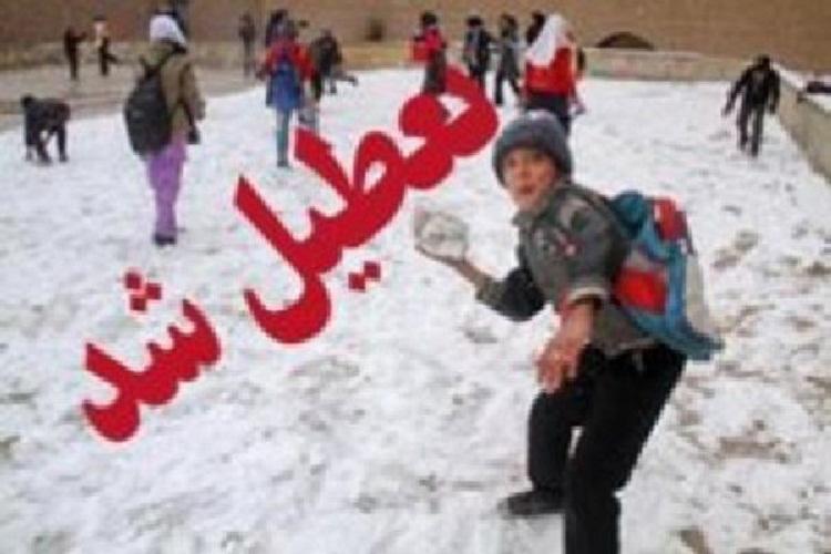 بارش برف مدارس ۷ شهرستان آذربایجان غربی را به تعطیلی کشاند