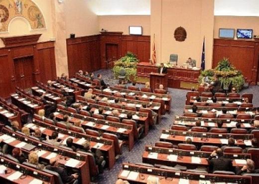 پارلمان مقدونیه شمالی