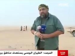 خنده شدید مجری العربیه از گزارش مضحک خبرنگار این شبکه + فیلم