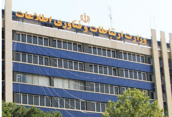 دو کار ناتمام وزارت ارتباطات دولت دوازدهم؛ ۵ ماهواره دیگر در انتظار پرتاب به مدار زمین هستند