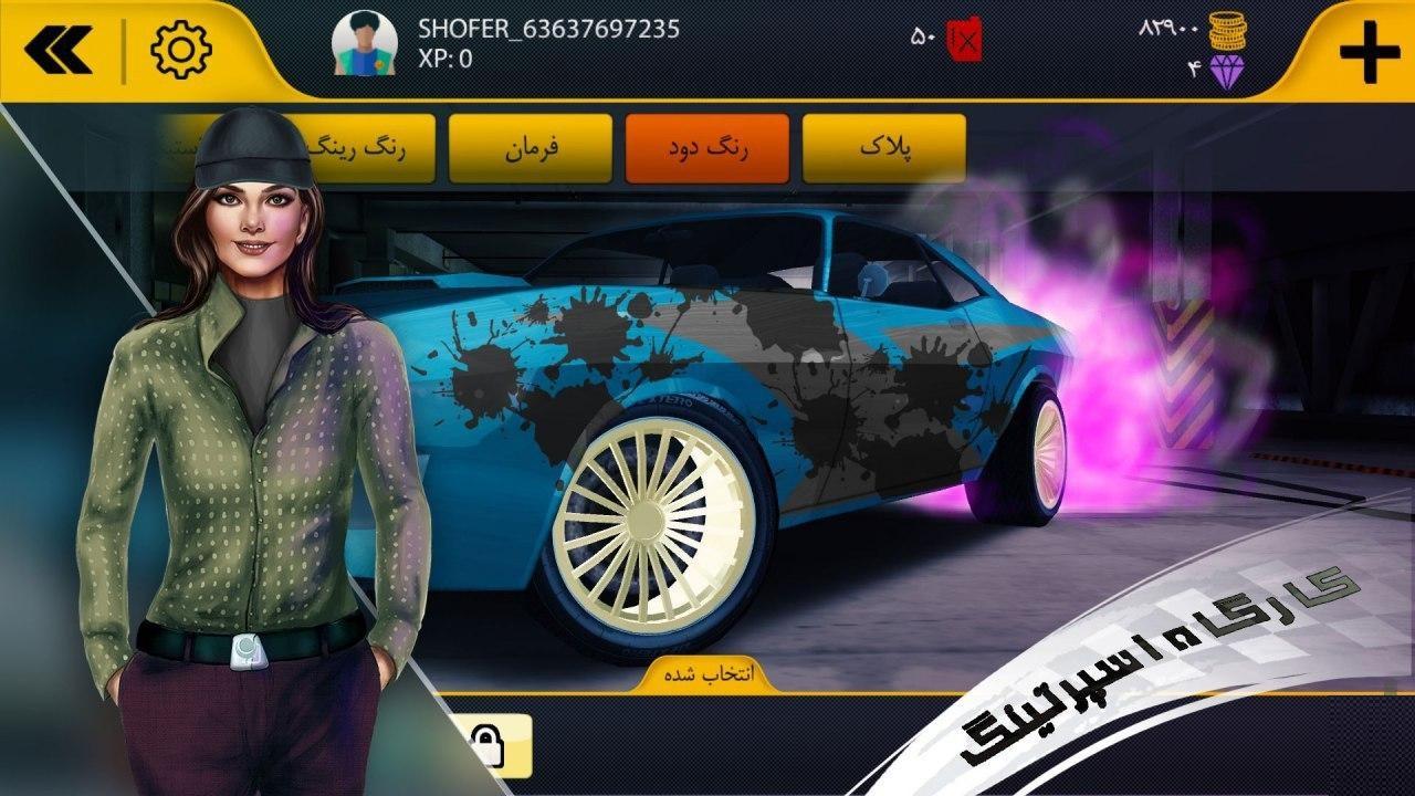 تجربهای جدید در رانندگی در بازی