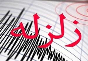 زلزله ۳.۹ ریشتری قطور را لرزاند