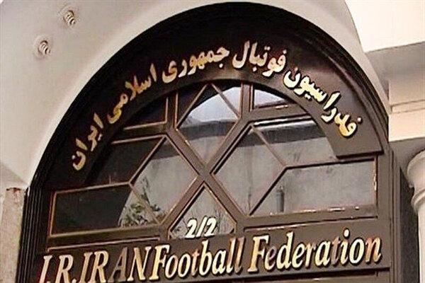 اهم اخبار ورزشی ۲۹ بهمن