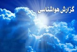 وضعیت آب و هوا در ۳ بهمن/ فردا هوا سردتر میشود