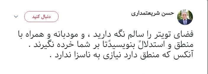خوشحالی سلطنت طلبها از ممنوع التصویری مسعود بهنود / پاسخ رد شدن از خط قرمز اپوزوسیون با الفاظ رکیک!