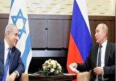 پوتین و نتانیاهو درباره ایران با یکدیگر گفتگو کردند