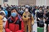 قرنطینهشدن بیش از ۱۱ میلیون چینی در پی انتشار ویروس کرونا