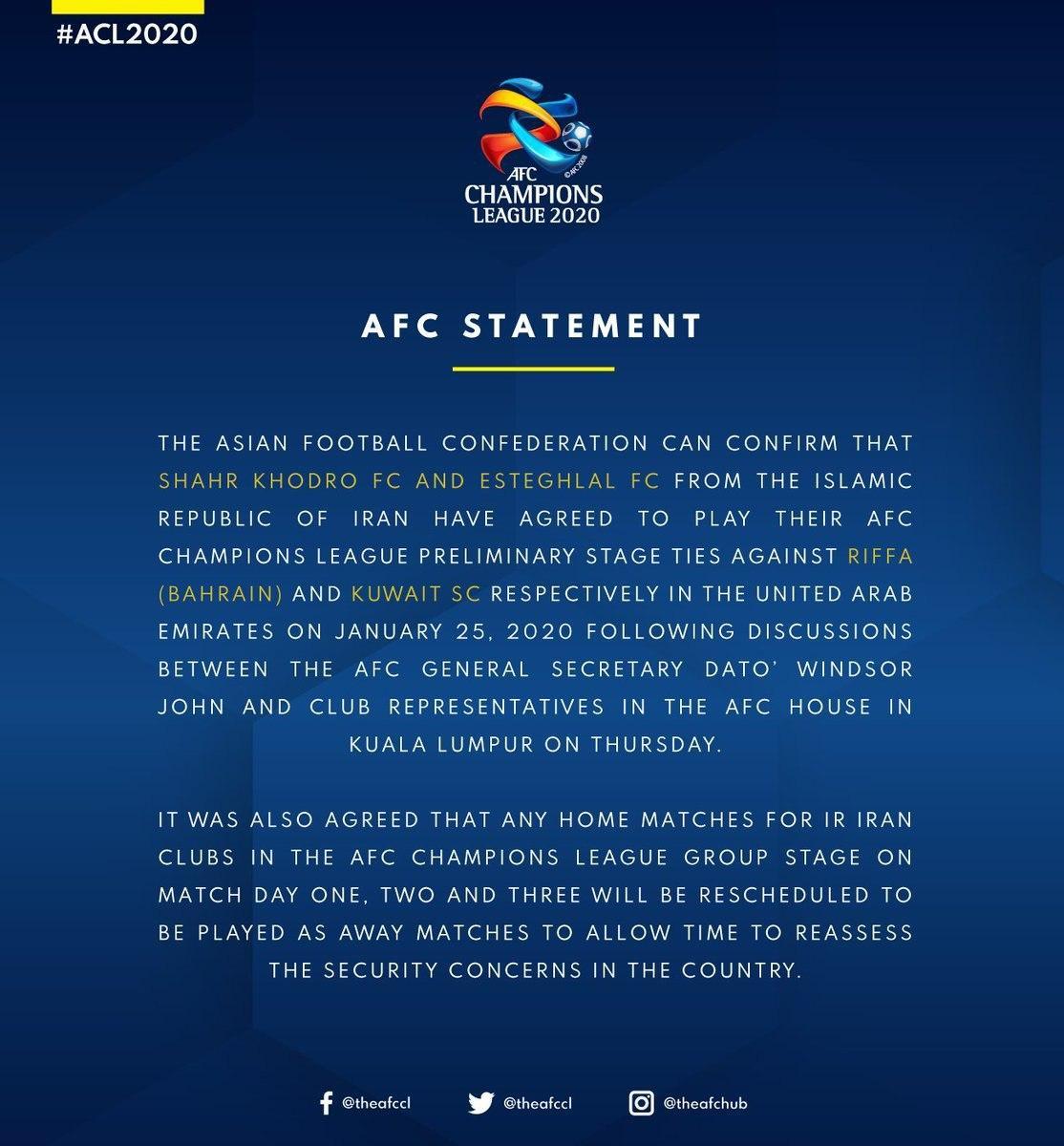بیانیه AFC: تیم های ایرانی پس از بررسی های لازم می توانند از حریفان خود میزبانی کنند