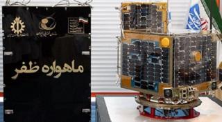 ماهواره ظفر چه نقشی در زندگی مردم دارد؟