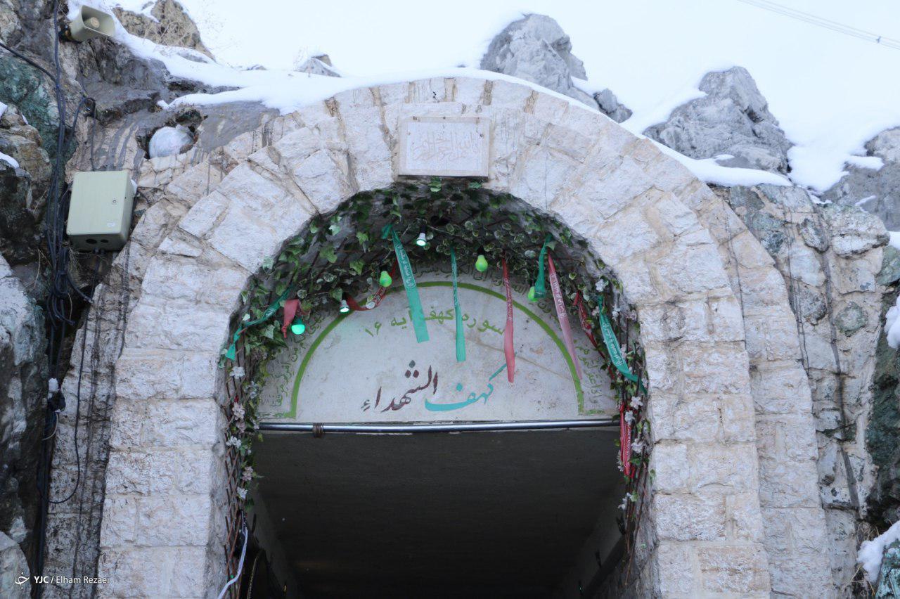 حال و هوای برفی کهف الشهدای تهران