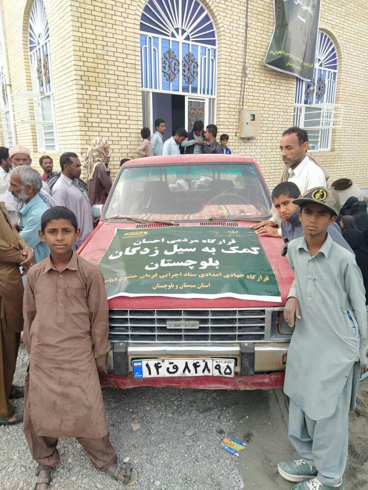 ورود نیروهای جهادی ستاد اجرایی فرمان امام به دورافتادهترین روستای سیلزده سیستان و بلوچستان