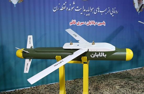 نوروز/اوجگیری دوباره ایران در بین نیروهای نظامی جهان