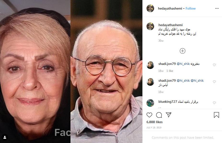 تصویر پیر شده بازیگر سریال «پایتخت» در کنار همسرش؛ تبریک تولد مهرداد صدیقیان به بازیگر «روز صفر»