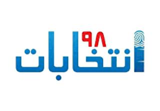 باشگاه خبرنگاران -سید مهدی هاشمی از انتخابات کناره گیری کرد