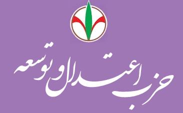 –،محمد،افشين،محمدحسين،هادي،محمدرضا،حزب