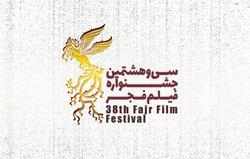 وقتی که استقبال مردم از جشنواره فیلم فجر، خون سلطنتطلبان را به جوش آورد! + فیلم