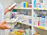 استراتژی جدید توزیع انسولین قلمی در داروخانههای منتخب کشور
