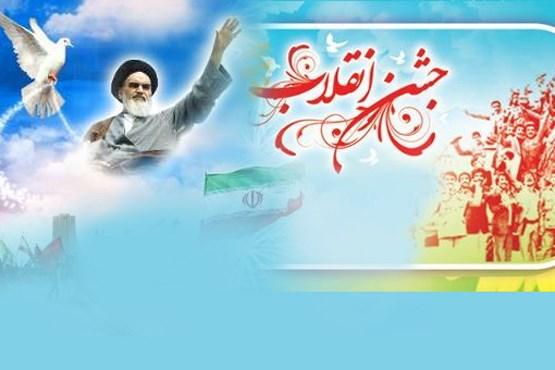 مراسم گرامیداشت دهه مبارک فجر درمدارس موسیان برگزار خواهد شد