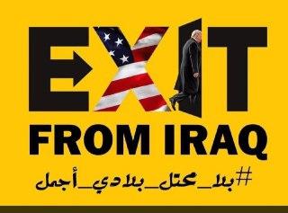 آغاز حضور مردم عراق در تظاهرات ضد آمریکایی