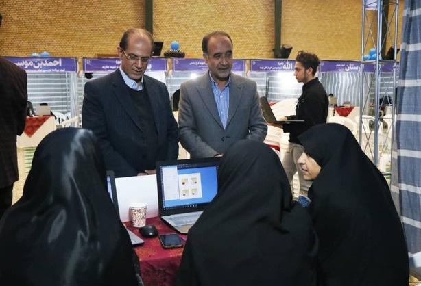 نخستین رویداد تولید محتوای فضای مجازی فارس